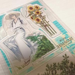 鶴丸国永+HIMAWARI アクリルフィギュア