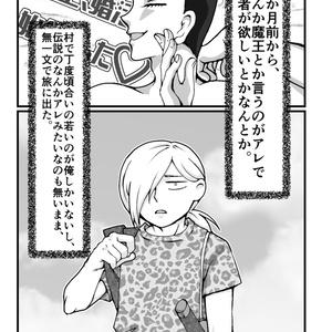 かちゅきークエスト!