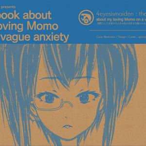 the book about my loving Momo on vague anxiety -漠然とした不安の上にある私の大好きな桃ちゃんに関する本