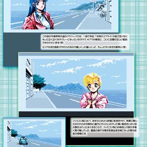 64DD~SFCメタルスレイダーグローリー【幻のゲーム企画の真相!!】
