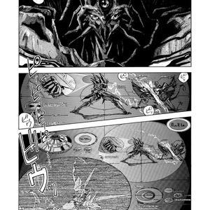 『メタルスレイダーグローリー単行本未収録原稿集vol.2』
