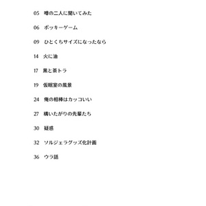 ShortPack Vol.1