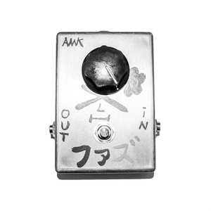 AMK_FUZZ_01[子どもたち]