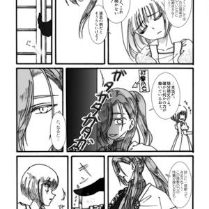 にっかり青江と審神者と、とある部屋の話