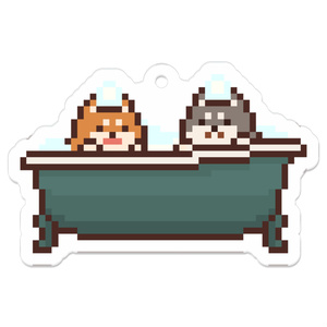 お風呂に入るいぬ キーホルダー