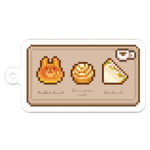 うさぎパンのトレー キーホルダー