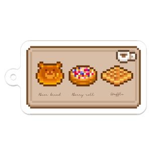 くまパンのトレー キーホルダー