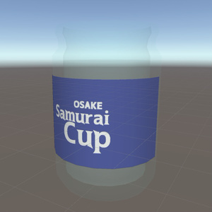 サムライカップ