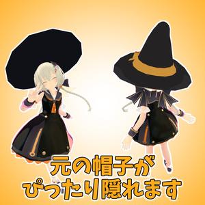 「Vケットちゃん1号」用アクセサリーモデル『ハロウィン風魔女帽子』