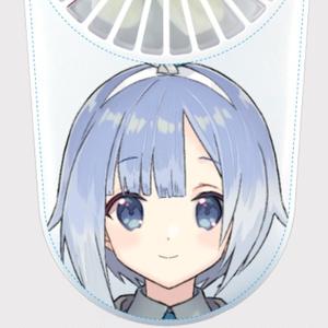 アエルちゃん(手持ち扇風機)