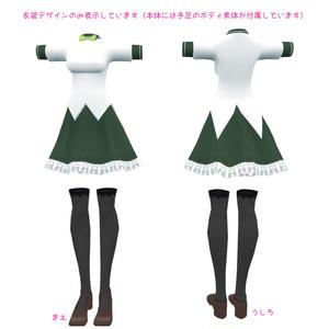 BB1-09改変 - 竹流式フリルスカート制服