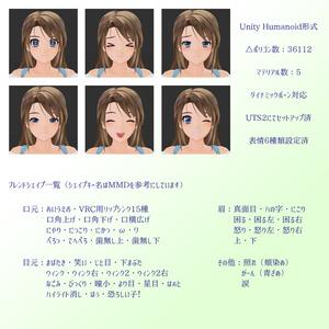 竹流式オリジナル3Dモデル「マリエ」