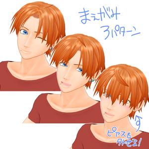 【無料版あり】竹流式オリジナル3Dモデル「エドウィン」