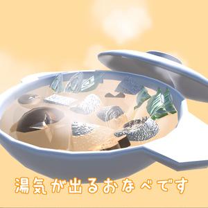 【無料版あり】土鍋で水炊き