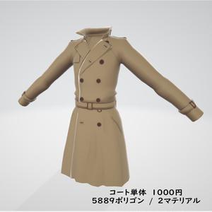 竹流式オリジナル3Dモデル「バートランド」