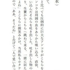うなぎタイムズ#2(ダウンロード版)