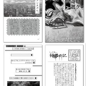 うなぎタイムズV3(ダウンロード版)