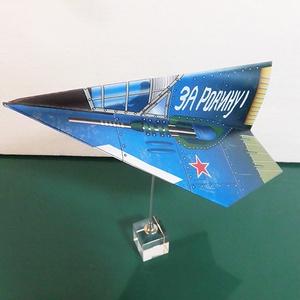 ソ連-地上攻撃機Yaku-A4
