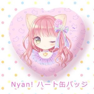 Nyan! ハート♡バッジ