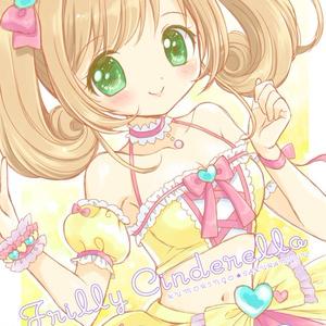 Frilly Cinderella2