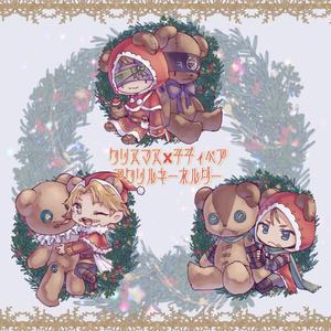 クリスマス×テディベアアクリルキーホルダー