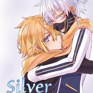 【鳴獅子】Silver