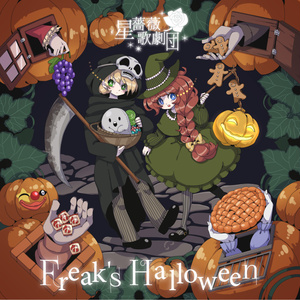 Freak's Halloween