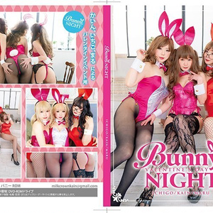 Bunny de Night 3Shot ver.