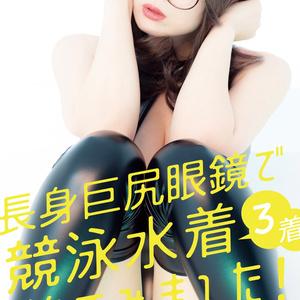 CH29 新刊セット(写真集1冊、ROM3本+おまけROM1本)