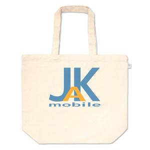 【ミドリガオカ町】JAKモバイルトートバッグ