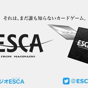 【カードゲーム】マギナジオESCA(CRAFT TO PLAY EDITION)