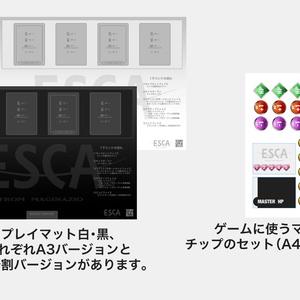 マギナジオESCA プレイマット&マーカー・チップ&コマンドカード印刷データ