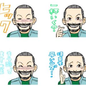 2019年2月【月1シリーズ・LINEスタンプ編】似顔絵をLINEスタンプにしてもらえる権