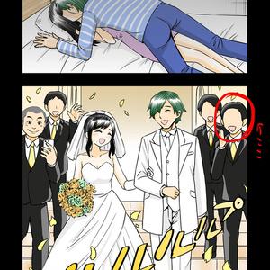 2019年2月【月1シリーズ】漫画「ガチ恋40」に登場できる権