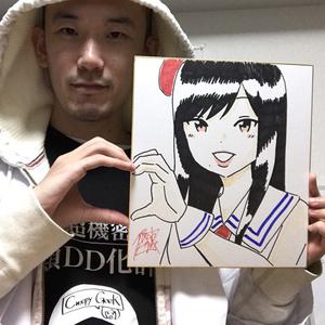 【ガチ恋40】さっつん大判色紙※送料無料!【まごころ直筆】