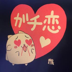 ガチ恋♡Tシャツ