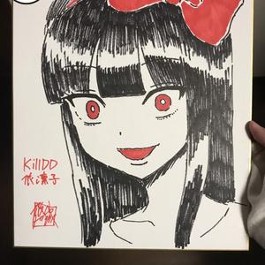 【KillDD依凛子】大判色紙 ※送料無料!【まごころ直筆】