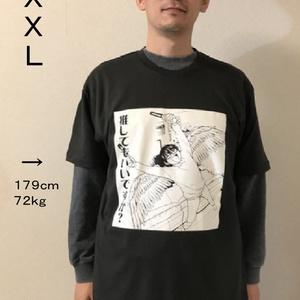 【堂推し】キモTシャツ