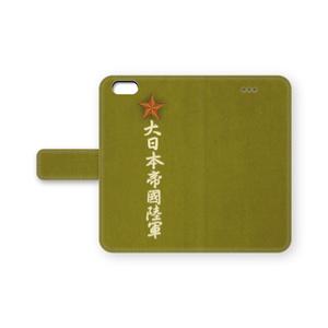 大日本帝国陸軍 手帳型iPhoneカバー