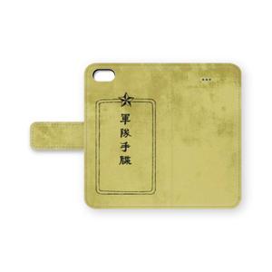 軍隊手帳 iPhoneカバー タイプ1 汚し少なめ