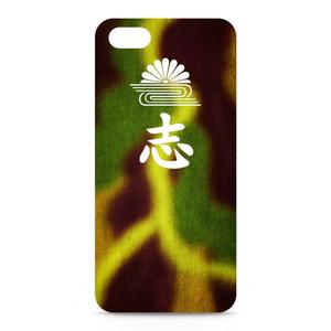 大日本帝国陸軍 iPhoneケース シンプルタイプ チハ文字無し