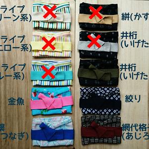 【もちマス】浴衣(帯は含まれません。別途「帯」からご注文下さい