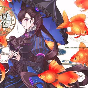 【c96*(既刊)富士壼機械新刊セット】「夏色絵巻」+Wジャンヌアクリルキーホルダーセット