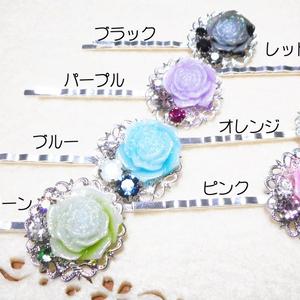 ヘアピン・薔薇(シルバー)<販売終了>