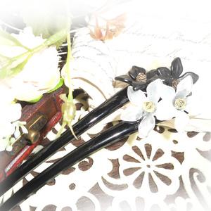かんざし・白黒花