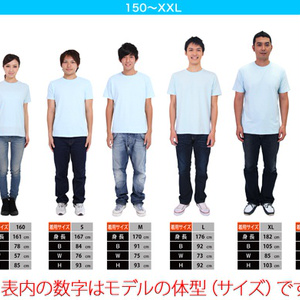【PRICE DOWN】himitsu.Tシャツ