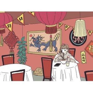 【ポストカード】チャイニーズレストラン