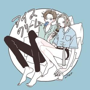 【ポストカード】アイスクリーム
