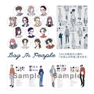 Bag In People