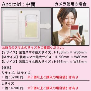 手帳型 スマホケース ユニコーン-1